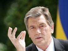 Ющенко освятил церковь в Батурине
