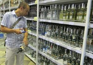 продажа алкоголя в украине