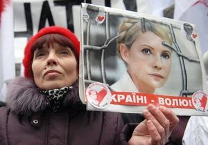 Тимошенко предлагали уехать за границу в обмен на закрытие уголовного дела - Ъ