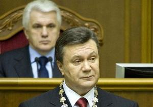 Что скажет Янукович народу: парламентарии поделились своими ожиданиями от послания Президента