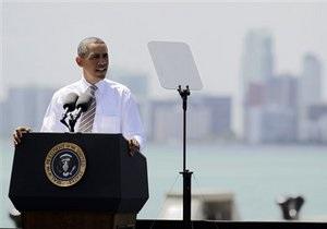 Белый дом обнародовал информацию о состоянии Обамы