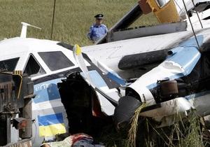 Авиакатастрофа - Бородянка - гибель парашютистов под Бородянкой - Авиакатастрофа с парашютистами возле Бородянки: прокуратура завершила расследование