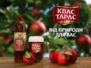 О новом яблочном вкусе Кваса Тарас рассказывают в видеоролике Рисунок мальчишки