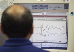 Турция - Возле Стамбула произошло землетрясение магнитудой 5,3
