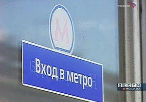 Трое мужчин на спор проехались голыми в московском метро