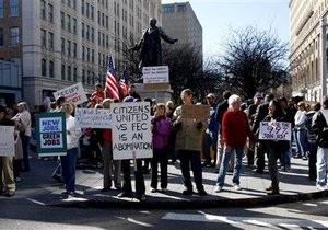 Участники акции Захвати Уолл-стрит направились в Вашингтон