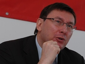 Луценко пообещал публично наказать милиционеров, пытавших задержанных