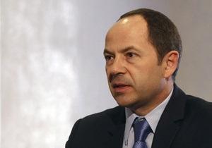 Тигипко обещает, что повышение зарплат бюджетникам пройдет в июле