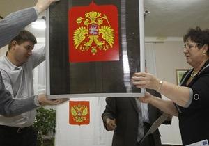 В Украине за Единую Россию проголосовали 56% россиян