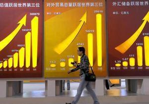 Китай стал крупнейшим экспортером в мире