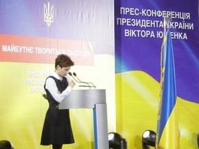 Экспертиза Секретариата: Самый популярный вопрос Ющенко задавали россияне