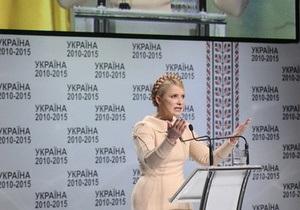 Кабмин Тимошенко незаконно использовал миллиарды гривен - иностранный аудитор