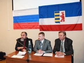 КП: На Украине зреет своя Абхазия