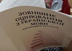 Отныне для аспирантов является обязательным экзамен по украинскому языку