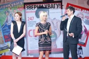 Украинские селебритис разоткровенничались на годовщине журнала  Зверни увагу