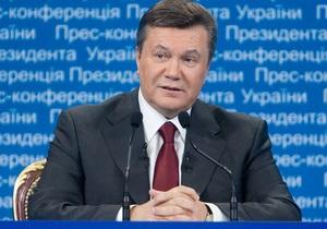 Янукович хочет в ближайшее время передать в регионы больше власти