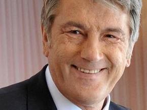 Ющенко отбыл в США
