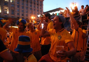Вчера киевскую фан-зону посетили 40 тысяч болельщиков