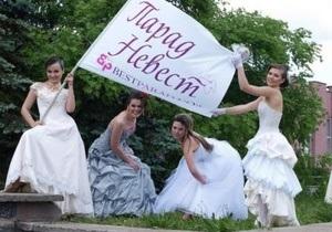 В Запорожье состоялся Парад невест всех поколений
