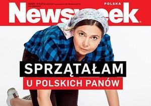 Киевская журналистка провела резонансное расследование о заработках украинцев в Польше, попав на обложку Newsweek