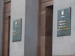 Фракция БЮТ в Киевсовете требует от Черновецкого отчета о работе