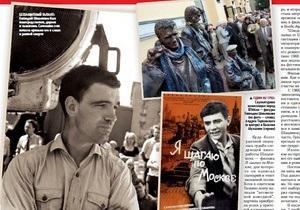 Корреспондент: Шагающий по Москве. Жизнь сценариста Геннадия Шпаликова - архив