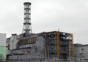 Богатырева: Украина может привлечь иностранные средства на чернобыльскую программу