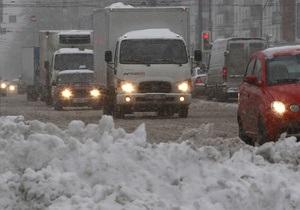 В России из-за сложных погодных условий образовалась 20-километровая пробка