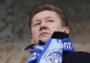 Глава Газпрома заявил о прогрессе в переговорах с Украиной