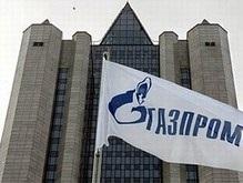 Сербия продала Газпрому нефтяную компанию и разрешила Южный поток