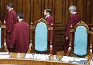 В БЮТ считают, что кадровые перестановки в КС позволят власти отменить политреформу 2004 года