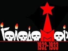Колумбия признала Голодомор 1932-33 годов в Украине геноцидом