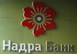 Нацбанк удивлен решением Кабмина относительно банка Надра