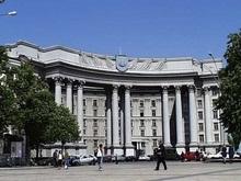 МИД Украины предостерег граждан от поездок в Грузию