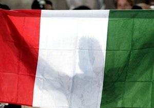 В Москве обокрали итальянского дипломата