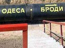 Россия обеспокоена планами Украины относительно трубопровода Одесса-Броды