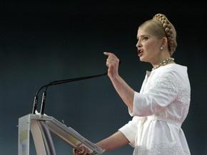 Тимошенко провела совещание с председателями сельских и поселковых советов