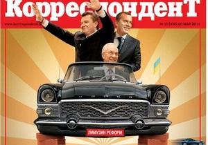 Корреспондент: Власть нашла виновных в провале реформ. В воздухе запахло СССР