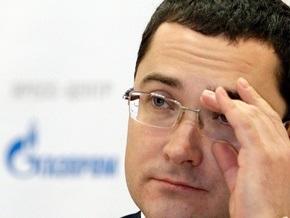 Украина должна заплатить за газ до вторника