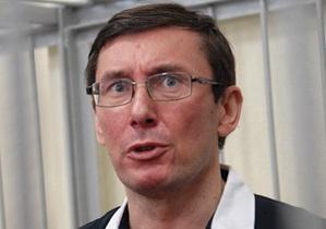 Против Луценко могут возбудить еще одно уголовное дело