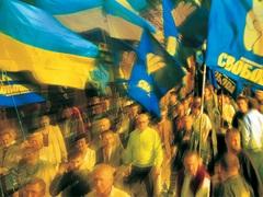 Свобода - Свобода решила сформировать Правительство национальной альтернативы