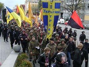 Корреспондент рассказал о новой генерации ультраправых в Украине