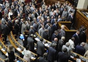 Парламент не поддержал предложение Яценюка провести выборы Рады весной 2011 года