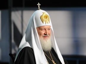 РПЦ опровергла слова Филарета о планах Кирилла стать  православным папой