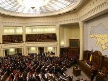 Заседание Рады началось с перерыва. В повестке дня законопроект о Кабмине
