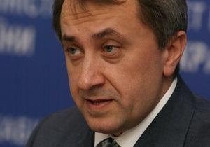 КРУ: Данилишин одобрил перечисление 17 млн грн из Пенсионного фонда на изготовление предвыборных листовок