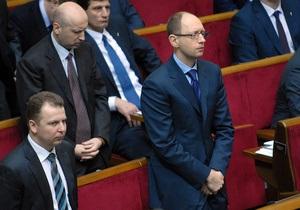Новая Рада - льготы депутатов - Яценюк и Герман отказались от своих льгот