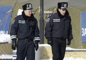 Охрану административных зданий в Киеве осуществляют 1,5 тысячи милиционеров