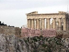 Греческие анархисты снова захватили телеканал и призвали европейцев выйти на манифестации