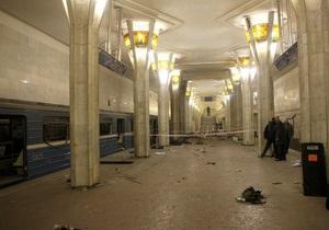 В МВД Беларуси заявили, что по делу о теракте в метро задержали троих человек